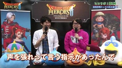 13 minutes de gameplay de Dragon Quest Heroes 2