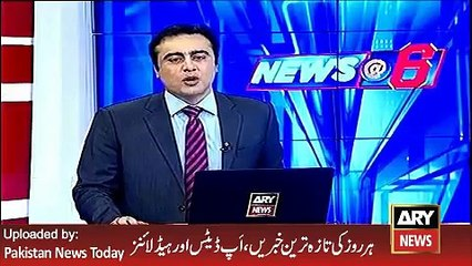 ARY News Headlines 26 April 2016, Shehbaz Sharif Mistake during Speech -