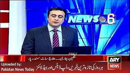 ARY News Headlines 26 April 2016, Story about Nawaz Sharif Health
