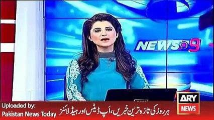 ARY News Headlines 26 April 2016, Updates of Raheel Sharif Jorden Visit -