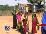 Rural women go the extra mile in walk for water, Kutch - Tv9 Gujarati
