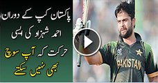 See What Ahmed Shehzad Did After Getting Out in Pakistan Cup | PNPNews.net