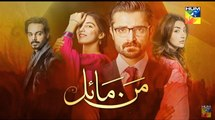Mann Mayal Episode 14 HD Full Hum TV Drama 25 April 2016 - Latest Episode Mann Mayal I New Episode Mun Mayal HUM TV Drama Serial Mann Mayal I Hum TV's Hit Drama MANN MAYAL's I Watch Famous Evergre