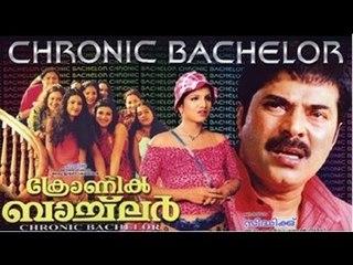 Chronic Bachelor 2003 Malayalam Movie HD | Malayalam Full Movie