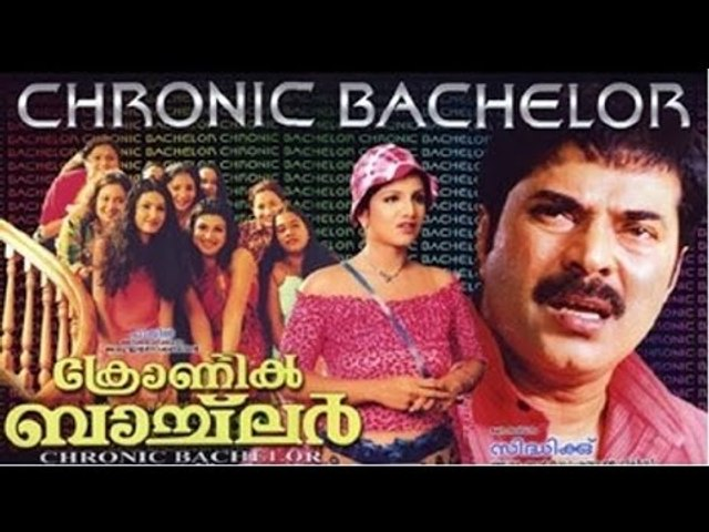 Chronic Bachelor 2003 Malayalam Movie HD | Malayalam Full Movie