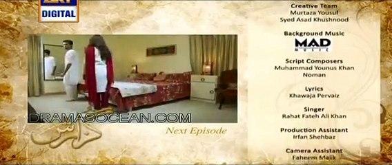 Guzaarish Episode 24 Promo - ARY Digital Drama -