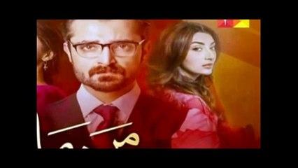 Mann Mayal Episode 15 Promo