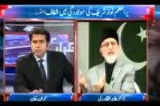 Dr M Tahir ul Qadri Latest Interview with Imran Khan on Express News  - 25 April 2016