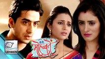 Ishita To Stop Mihika From MARRYING Romi? | Yeh Hai Mohabbatein | Star Plus