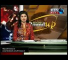 Sindh Round Up 25th April 2016- 6 PM