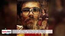 Sarbjit | First look | Aishwarya Rai Bachchan Looks Resplendent In 'Sarbjit' Song