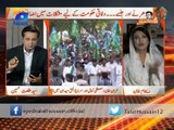 Reham Khan analyzing the strength of Jamat-i-Islami dharna in Lahore   April 24, 2016
