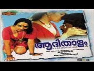 Aadhi Thalam 1990: Full Malayalam Movie