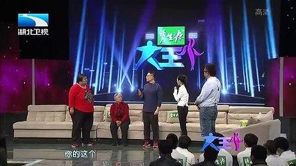20160426 大王小王