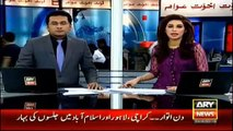 Ary News Headlines 24 April 2016 , Younis Khan May Likely Face Strong PCB Action