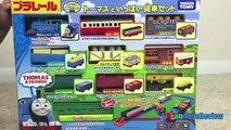 THOMAS AND FRIENDS Toy Trains for kids Tomy Takara Japanese Thomas Tomica Shinkansen Bullet Train