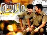 Malayalam Full Movie | Roudram Full Movie 2008 [HD] | Mammootty | Malayalam Action Movie