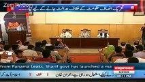 Qamar Zaman Kaira Defend Imran Khan & His Sons First Time On Live Tv