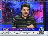 Khara Sach Luqman Kay Sath - 27th April 2016