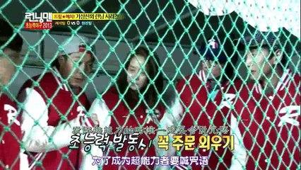 奔跑男女Running Man 20131124 Ep173 柳賢振秀智| 綜藝節目專區