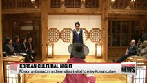 'Hello, Mr. K ' invites foreign residents to enjoy Korean culture