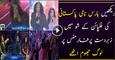Pakistani Singer Amazing Performace Watch Video