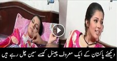 This Scene is from one of the Prominent Pakistani Channels, See Why this Scene Got Banned