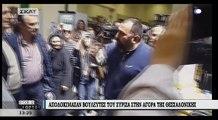 Προπηλάκισαν βουλευτές του ΣΥΡΙΖΑ