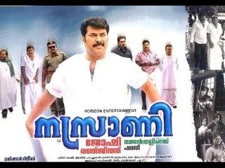 Malayalam Movies HD - Nasrani Full Movie (2007) - Mammootty | Vimala Raman