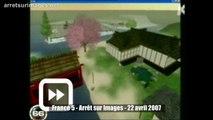 Second Life - Arrêt sur Images (2007)