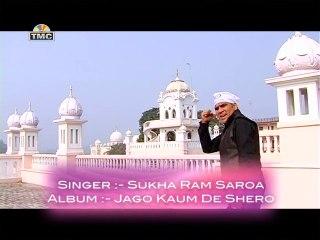 Jago Kaum De Shero || Sukha Ram Saroa