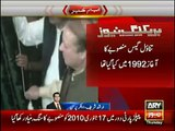 Arshad Sharif Comments on Nawaz Sharif's Mansehra Jalsa & Speech