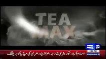 Tea Max Ad--Kya Pakistan Main Istarah Ki Ad Banne Chahiye ??
