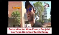 Shahid Afridi Best Funny Punjabi Totay on Misbah ul Haq Funniest Tezabi Totay Ever