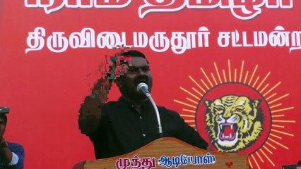 HD | 27.4.2016 திருவிடைமருதூர் சீமான் உரை | Thiruvidaimarudur Seeman Speech - 27 April 2016