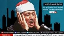 أروع ما قرأ الشيخ عبد الباسط نادر جدا جدا جدا Vidéo
