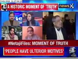 Government declassifies Netaji's Files on 23rd January 2016