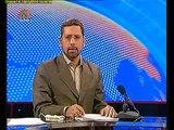 Ayatollah Sistani's Ailment News were Fake-Sahar Urdu TV News October 15 2010 Tehran Iran