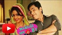 Vibhuti To FINALLY Get Hug From Angoori Bhabhi   Bhabi Ji Ghar Par Hai