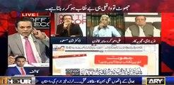Dr. Shahid Masood revealing Corruption of Nawaz Family