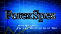 Форекс прогноз на 29/07/2015  Евродоллар, фунтдоллар