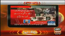 See How Ary Bashing Samaa Tv For Criticizing Iqrar Ul Hassan