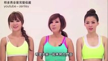 Aerobic dance workout for beginners *step by step* Jung DaYeon Aerobic Fitness Workout (1)
