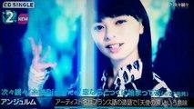 アンジュルム[MS]ランキング20160429