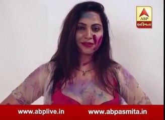 Arshi khan hot video holi spical