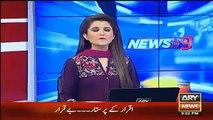 Ary Bashing Samaa Tv very basly For Criticizing Iqrar Ul Hassan