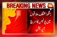Hangu: Police in action, arrests 13 suspects from various areas