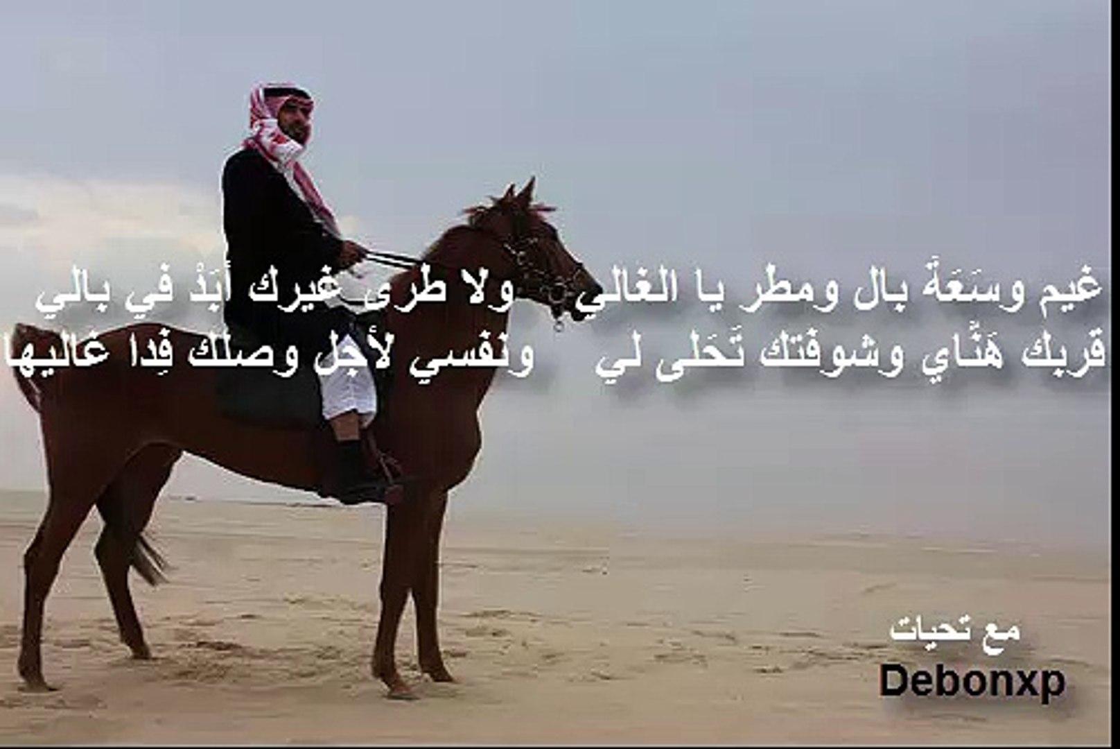شيله هب البراد وزانت النفسيه اداء عبدالعزيز العليوى كلمات ماجد لفى الديحاني Video Dailymotion