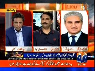 Naya Pakistan Talat Hussain Kay Sath  29th April 2016