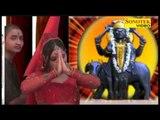 Shani Dev Bhajan -  Hey Shani Dev Maharaj | Om Shani Devay | Karamveer Foji, Somanand, Kumari Doli